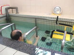 毎日温泉入浴のイメージ